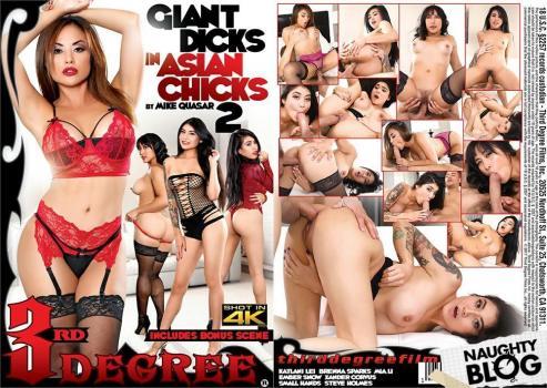 Giant Dicks In Asian Chicks # 2