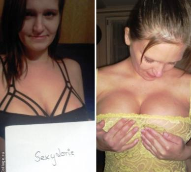 sexylorie.jpg