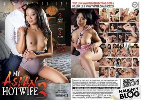 My Asian Hotwife # 3