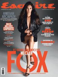 megan-fox-for-esquire-magazine-greece-december-2017-issue-9.jpg