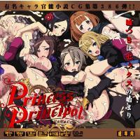 01_pp_cover.jpg